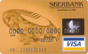 Сбербанк пакет услуг золотой тариф
